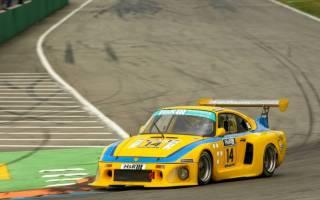 Ein richtiger STT Klassiker ist der Porsche dp 935 von Jörg Lorenz